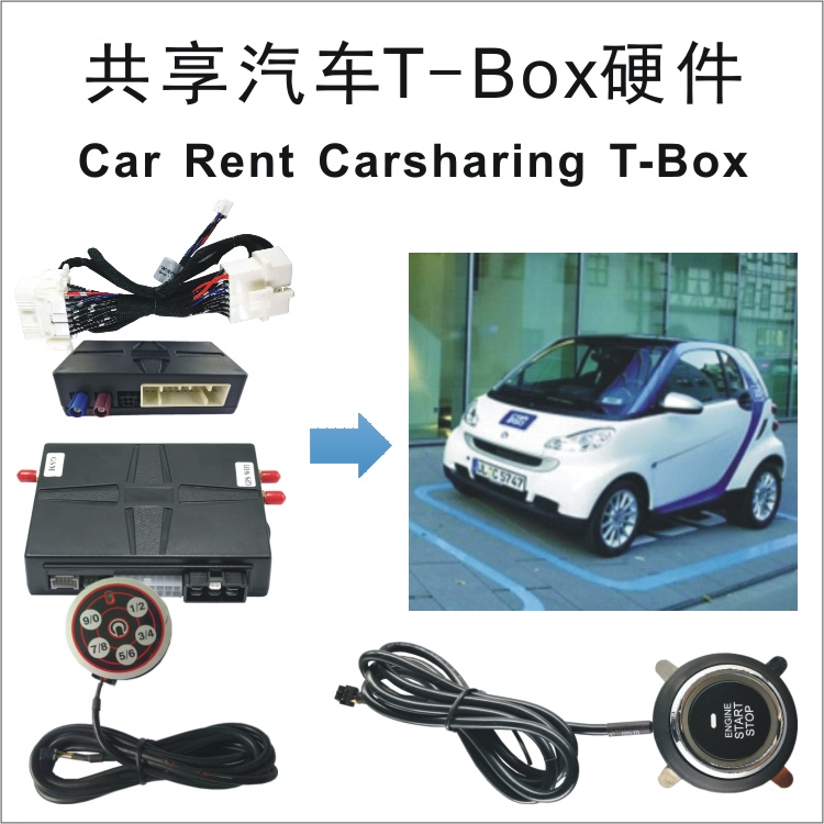 Car Rental Car Sharing T-Box Hardware Solutions