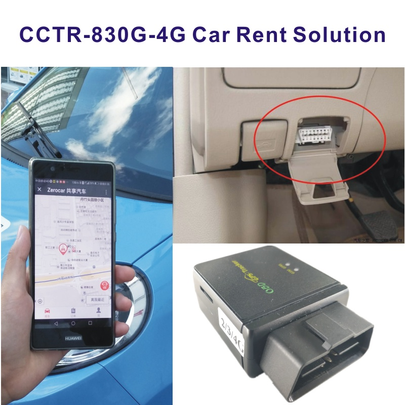 CCTR-830G-4G Simply Car Rent Control