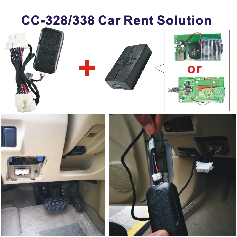 CC-328(2G)/CC-338(4G) Simply Car Rent Control